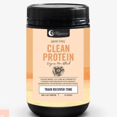 nestseven_cleanprotein_choc