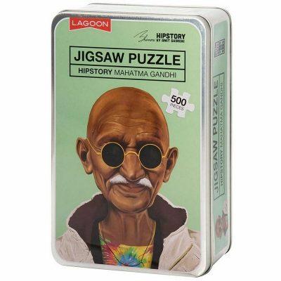 Nest-Seven-Jigsaw-Puzzle-Mahatma-Gandhi-Lagoon.jpg